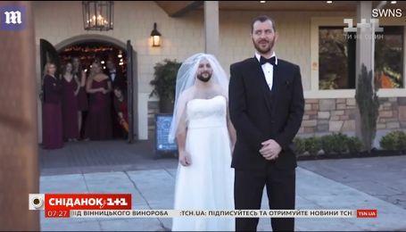 Бородаті наречений і наречена показали, як треба розважатися на весіллі