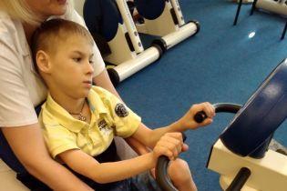 Помогите Антошке продолжить лечение