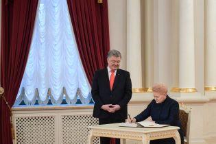 Украина подписала с Литвой соглашение о защите трудовых мигрантов