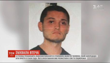 У Києві розшукують злочинця, який втік із зали суду