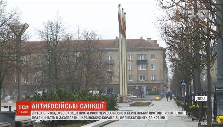 В'їзд заборонено: Литва запроваджує санкції проти росіян через агресію у Керченській протоці