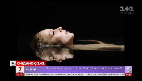 """Тина Кароль презентовала новый соблазнительный клип к песне """"Сила высоты"""""""