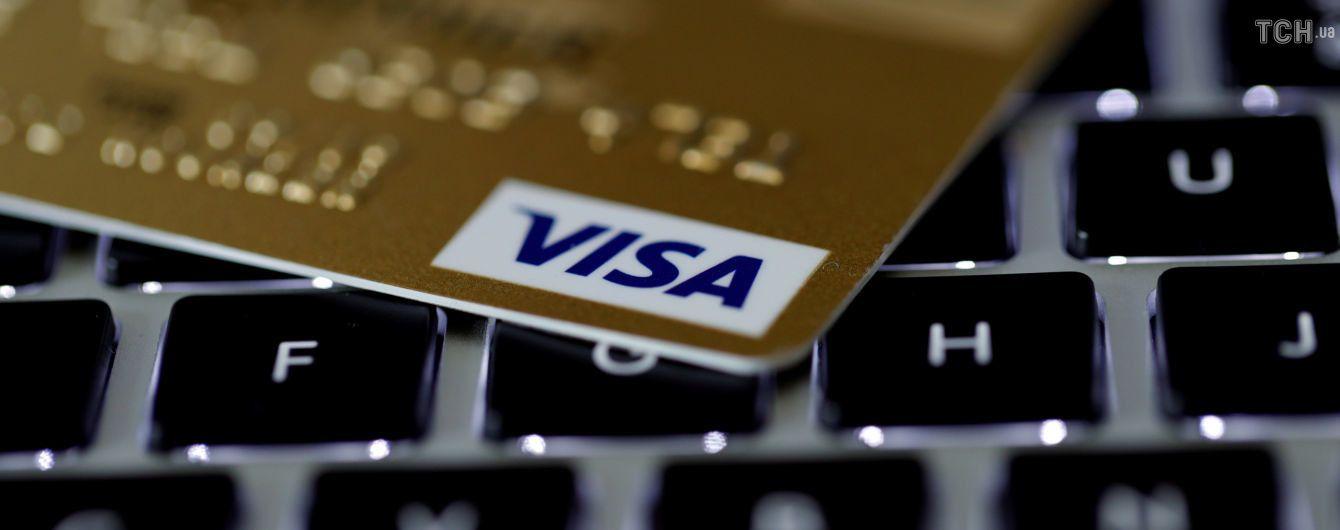 В России готовятся к отключению банков от Visa и Mastercard из-за санкций