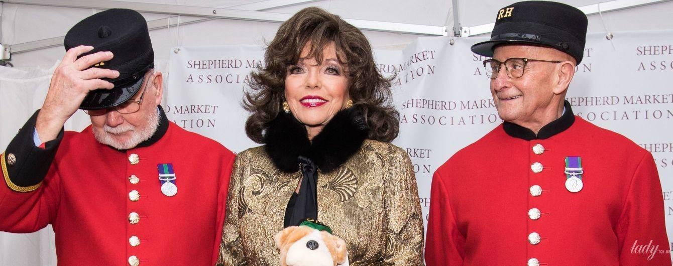 У золотому пальті і з насиченим макіяжем: 85-річна Джоан Коллінз запалила вогні на пастушому ринку