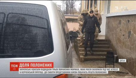 Пленных украинских моряков в суд не отпустят - Лавров