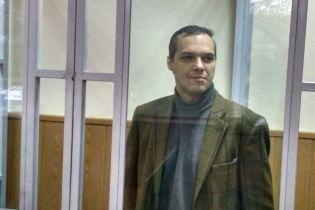"""У Росії засудили одного з лідерів партії """"Другая Россия"""", який воював на боці ватажків """"ЛНР"""""""