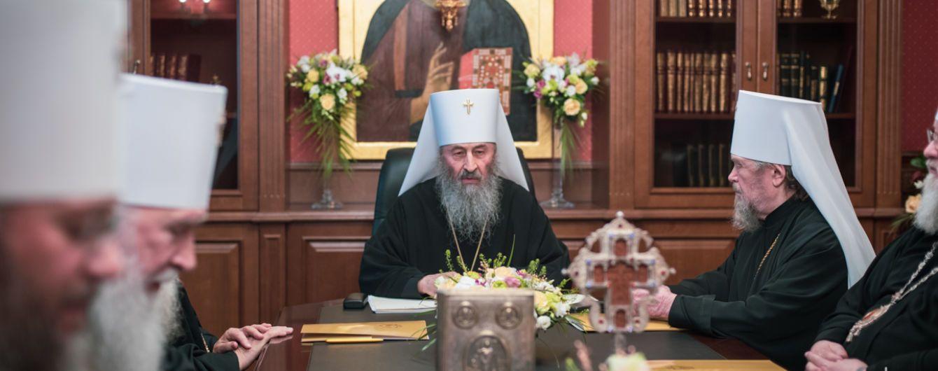 СБУ має достатньо доказів розпалювання священиками УПЦ МП міжрелігійної ворожнечі