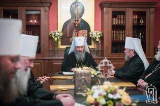 В УПЦ МП зібрали позачергове засідання Синоду після створення Православної церкви в Україні