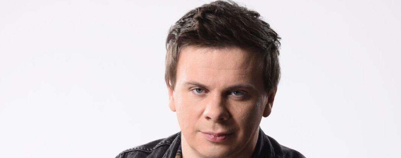 Дмитрий Комаров рассказал, ради чего рискует жизнью на съемках программы