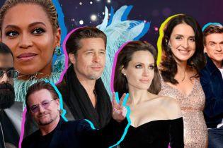 Новини у Гламурі за тиждень: фейк про український гурт KAZKA і неочікуване примирення Джолі і Піта