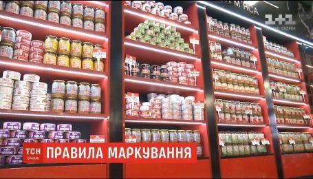 В Украине вводят новые правила маркировки продуктов