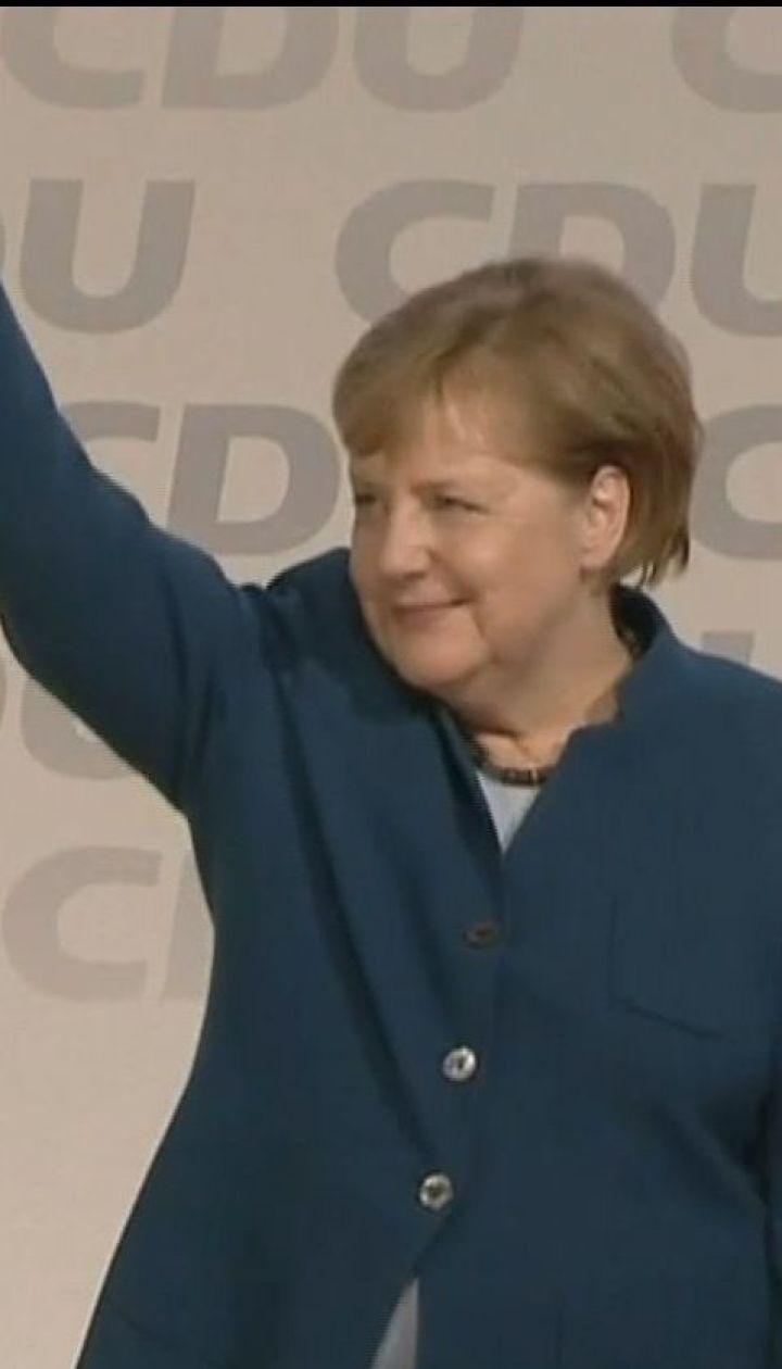 Ангела Меркель залишила посаду голови ХДС