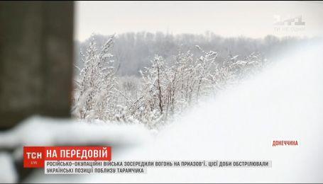 На передовій російсько-окупаційні війська зосередили вогонь на Приазов'ї