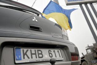 """Евробляхеры"" пополнили бюджет на 4,1 млрд грн"