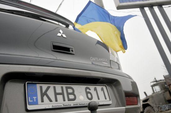 """Стало відомо, скільки """"євроблях"""" уже розмитнили українці"""