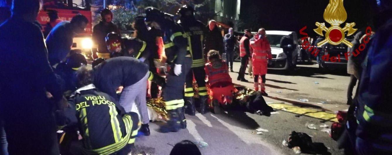 В Італії у тисняві на концерті загинули шестеро осіб