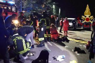 В Италии в давке на концерте погибли шесть человек