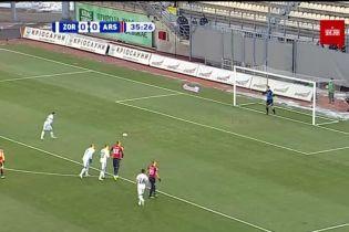 Зоря - Арсенал-Київ - 1:0. Відео голу Караваєва