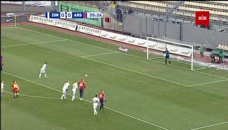 Заря - Арсенал-Киев - 1:0. Видео гола Караваева