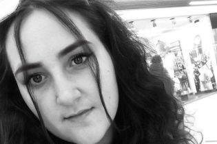 Терміново потрібна допомога в лікуванні юної Ольги із Сумщини