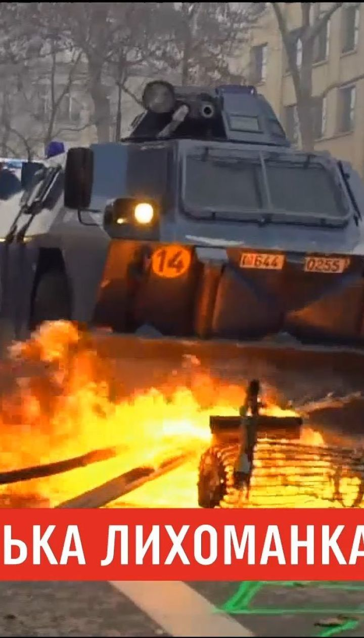 """Протест """"желтых жилетов"""" распространился на Бельгию и Нидерланды"""