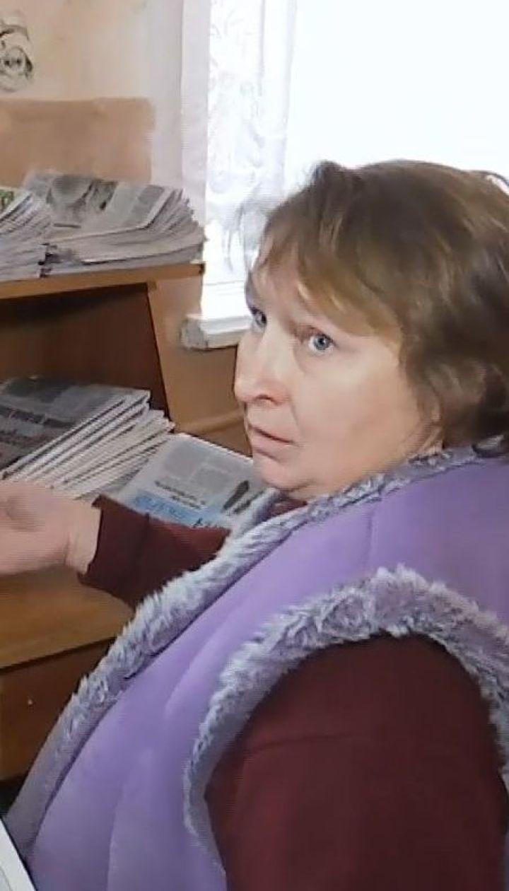 На Тернопільщині всі листоноші звільнилися за власним бажанням
