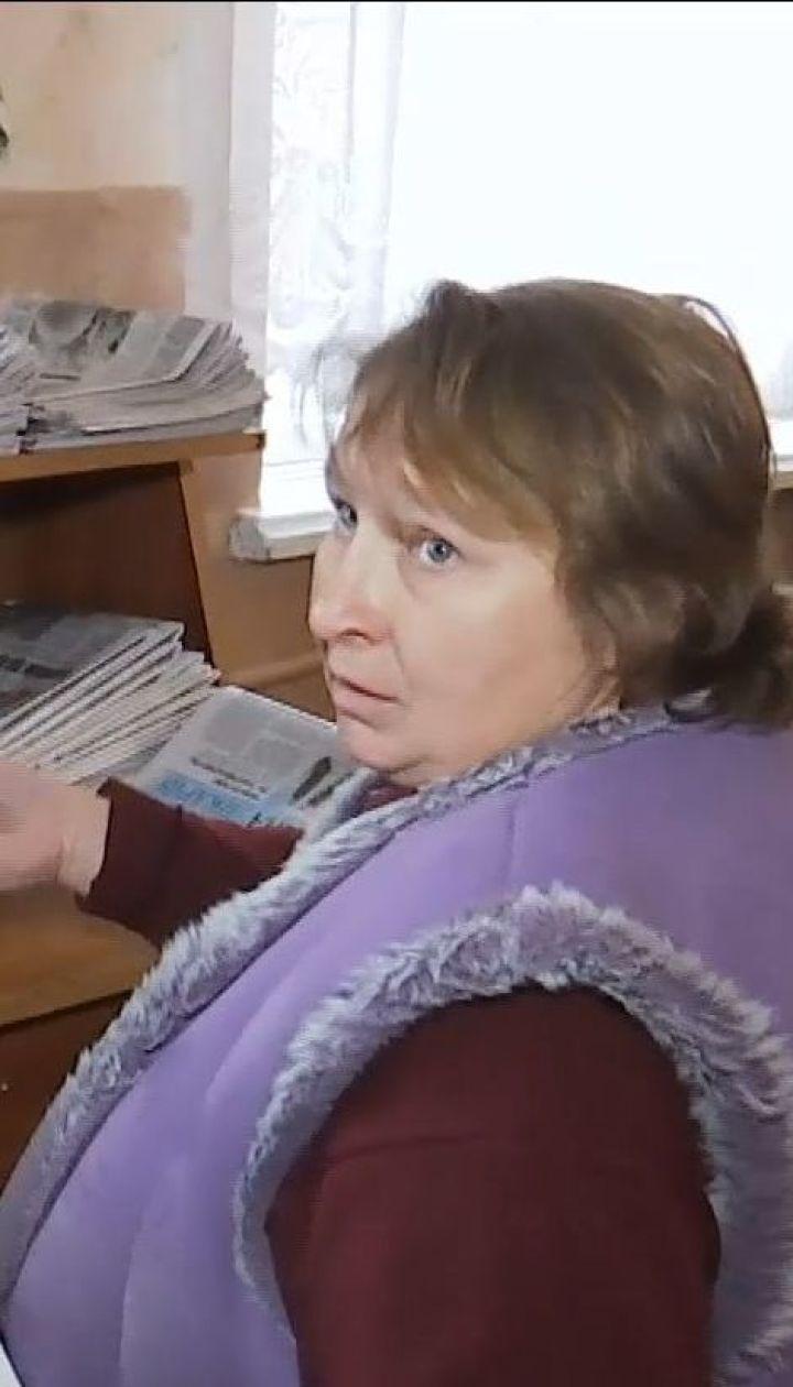 В Тернопольской области все почтальоны уволились по собственному желанию