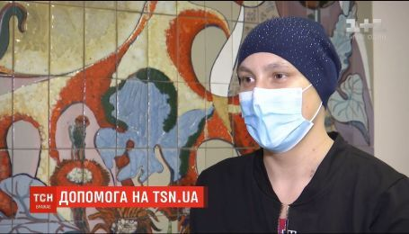 17-летней Оле Дуленко срочно нужна пересадка костного мозга