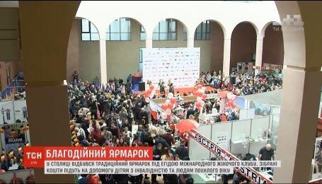 В Киеве жены иностранных дипломатов устроили благотворительную ярмарку