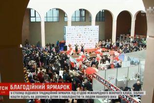 Джинсы по 100 грн и фото с Сантой: в Киеве жены дипломатов устроили благотворительную ярмарку