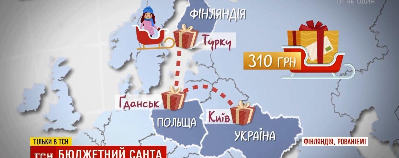 Відвідати Санта-Клауса недорого: ТСН проклала бюджетний маршрут до Лапландії