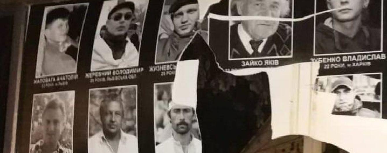В Хмельницком вандалы разгромили мемориал героев Небесной сотни