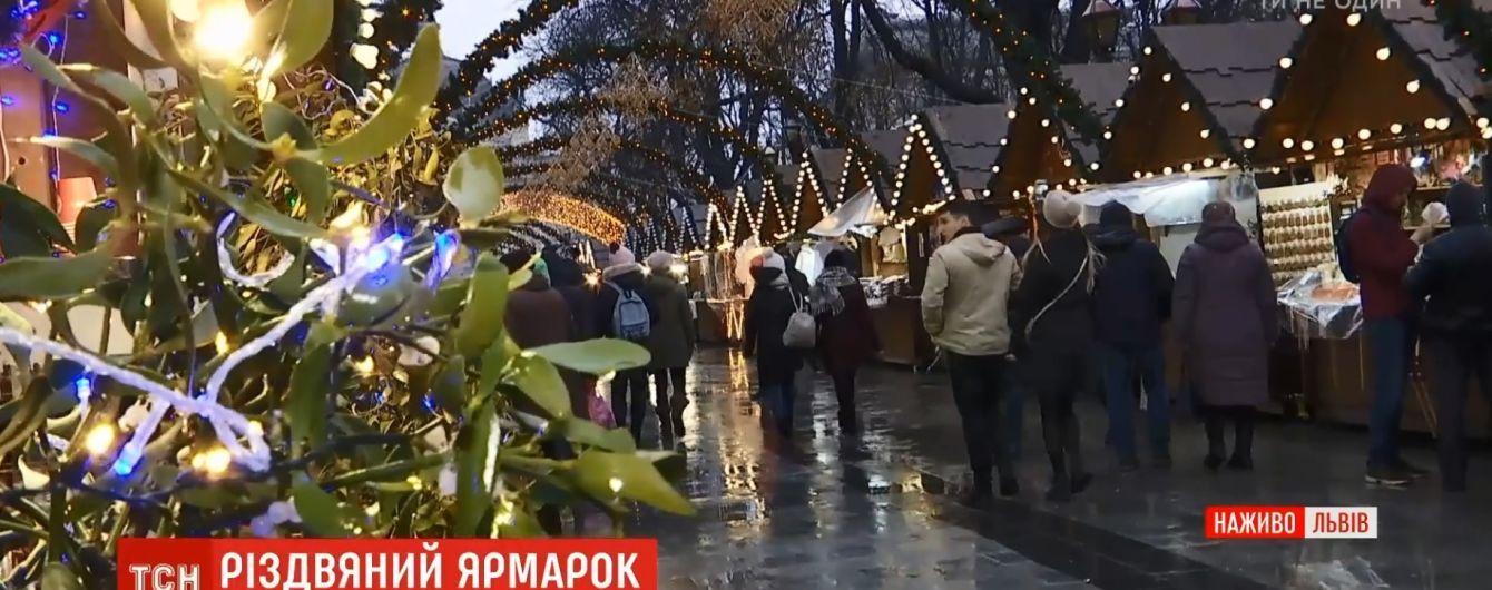 У Львові розпочався колоритний різдвяний ярмарок