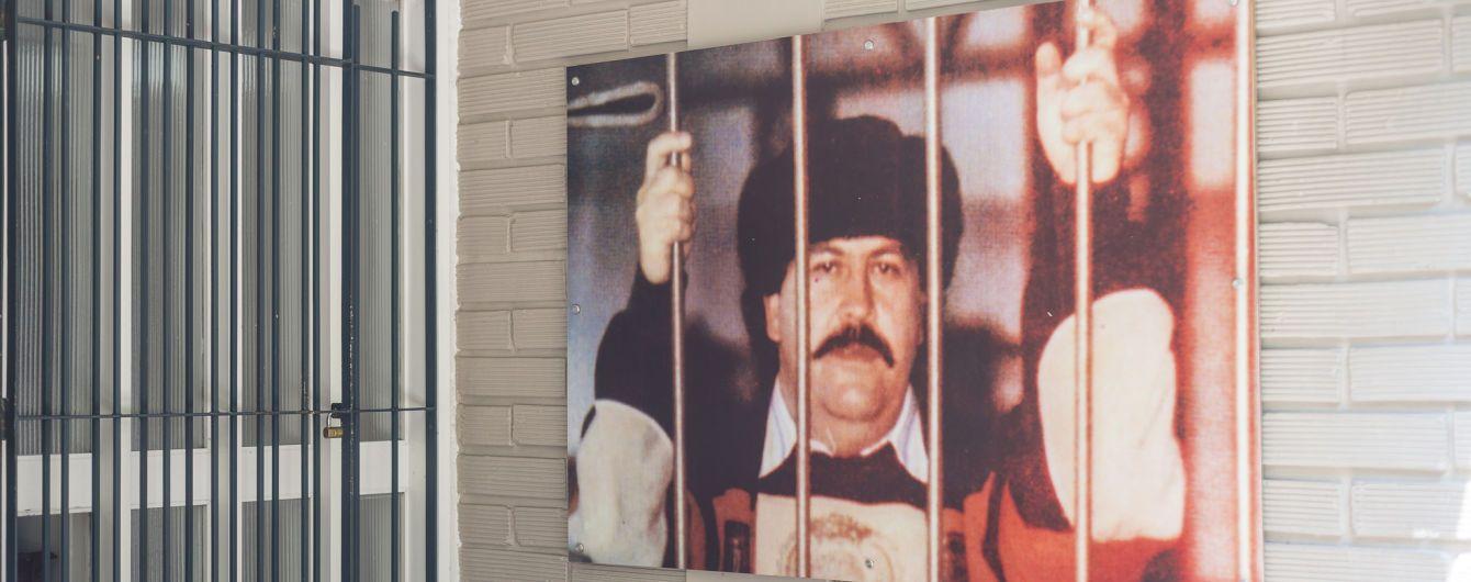 Колумбійці розділилися в думках щодо знесення вілли наркобарона Ескобара