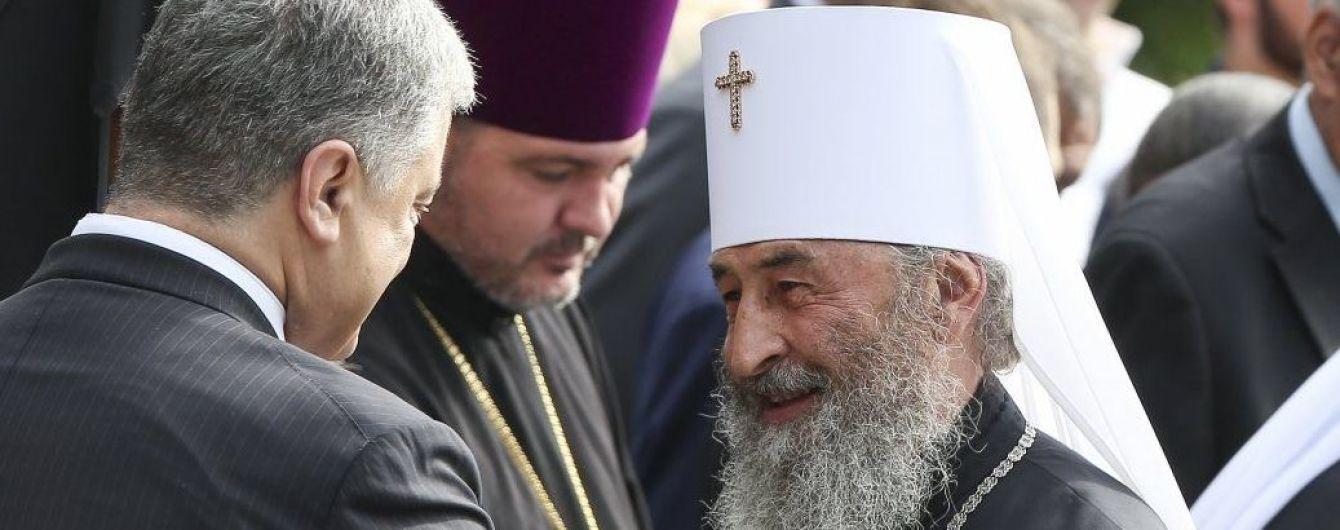 Порошенко попросил Онуфрия помочь вернуть с РФ пленных моряков