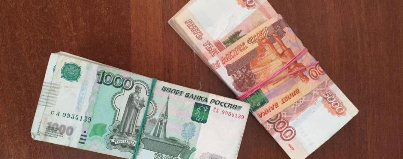 Доходы россиян официально уменьшились в текущем году