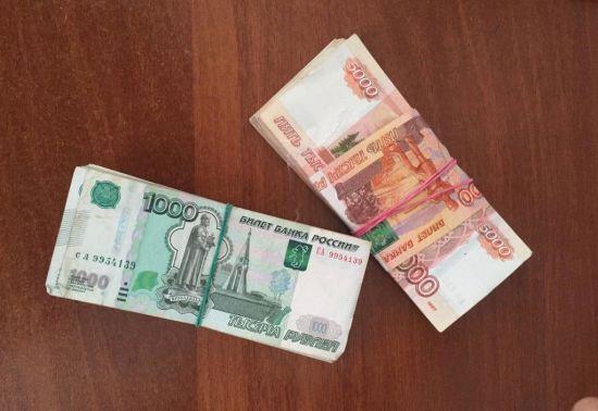 Доходи росіян офіційно зменшилися в поточному році