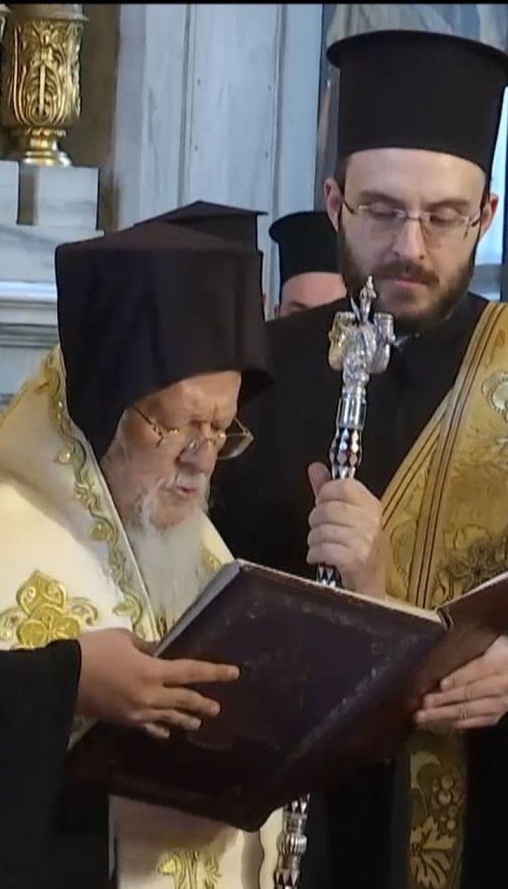 Патріарх Варфоломій особисто запросив майже півтори сотні ієрархів на об'єднавчий собор