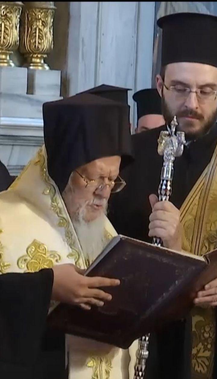 Патриарх Варфоломей лично пригласил почти полторы сотни иерархов на объединительный собор