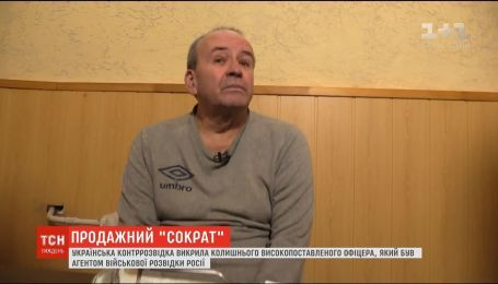 ГРУ ГШ России пытается вытащить из украинской тюрьмы своего агента