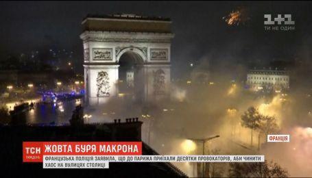 """Масштабний протест """"жовтих жилетів"""" охопив кілька країн Європи"""