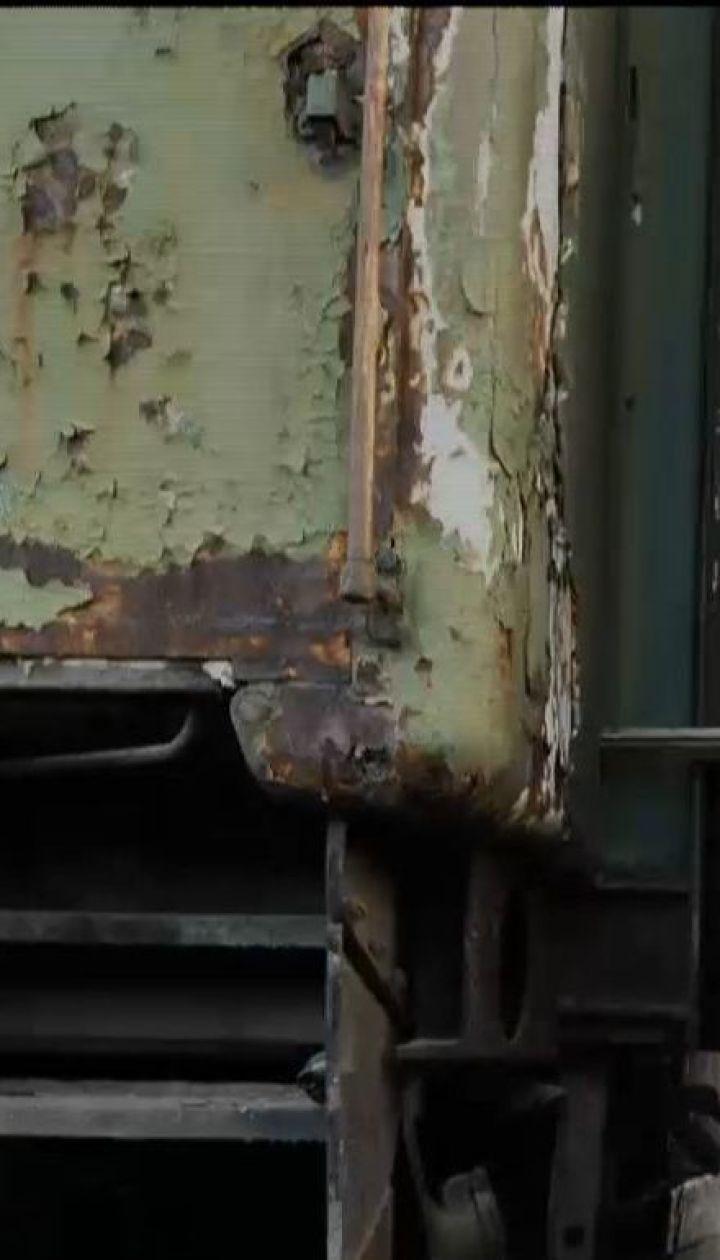 """Жителям """"вагонного поселення"""" на Одещині досі не виділили житла"""