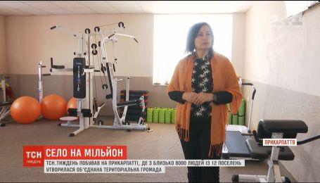 Переворот сознания: как объединение в территориальную общину изменило жизнь 12 поселений на Прикарпатье