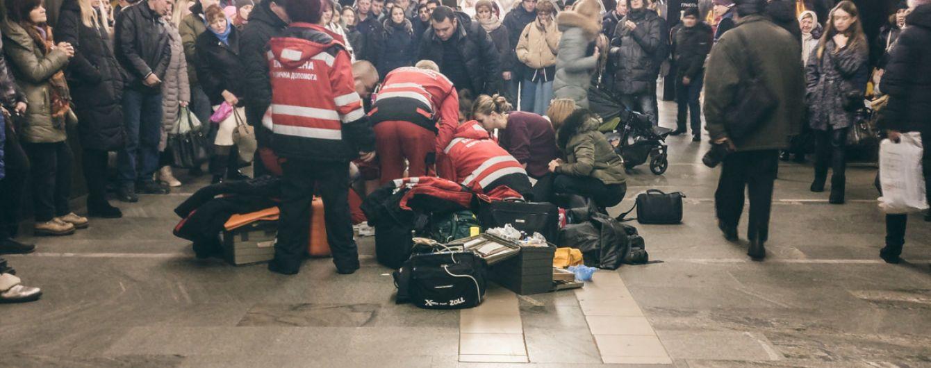В Киеве в метро умерла 9-летняя девочка - СМИ
