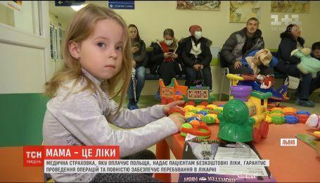 Мама як ліки: чому українки досі не мають можливості підтримувати своїх дітей під час лікування