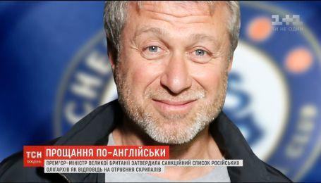 Тереза Мэй утвердила санкционный список российских олигархов как ответ на отравление Скрипалей