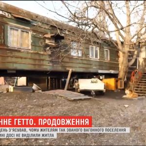 Железнодорожное гетто: под Одессой несколько семей уже десятки лет живут в ржавых вагонах