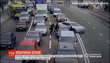 Украинцы все чаще становятся жертвами вооруженных преступников, которые грабят крупные суммы денег