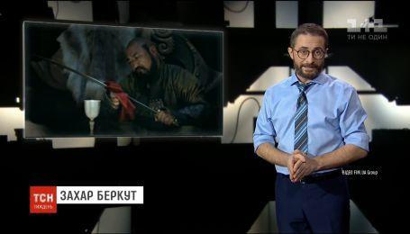 Календарь недели: коварство в телеэфире и война на широком экране