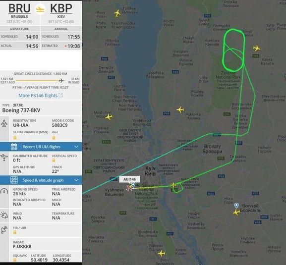"""У """"Борисполі"""" білоруський літак здійснив жорстку аварійну посадку"""